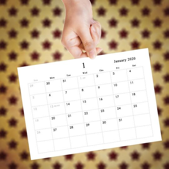 いつものカレンダー2020